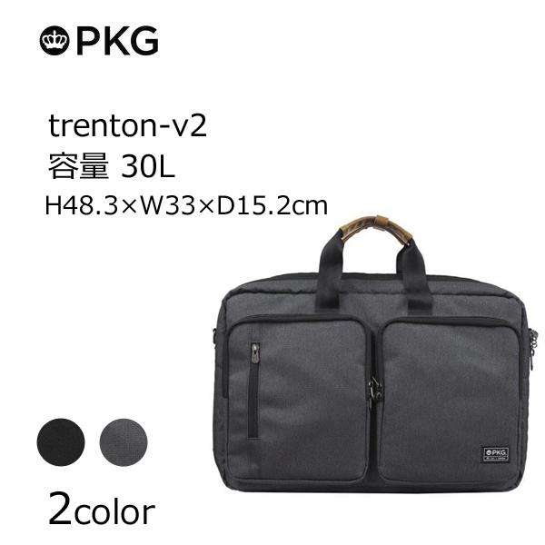 高級品 軽量で防水性と速乾性のある生地を使用 PKG ピーケージー Trenton 品質検査済 30L H48.3cm×W33cm×D15.2cm V2