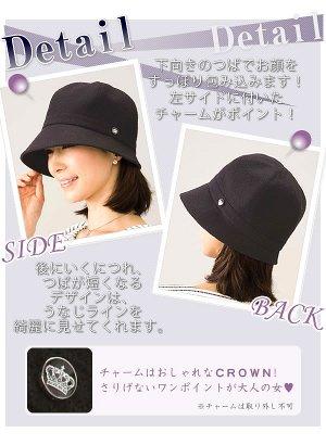 两个很大的益处冈田美村由 mili 米莉帽子 UV 切割工整的帽子冈田美毫米??? 剥落在整洁的年轻女士帽子条例草案