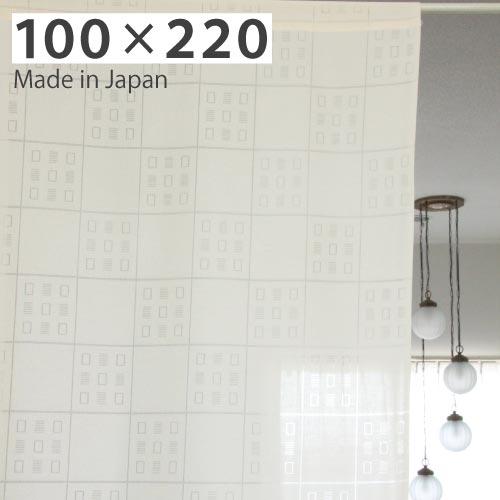 リビング 階段 玄関の間仕切り 目隠し効果 間仕切りカーテン 断熱 フリーカット 間仕切りスクリーン のれん ロング丈 つっぱり棒 100cm×220cm丈 ベージュ オフホワイト シンプル ベーシック 日本製 1800