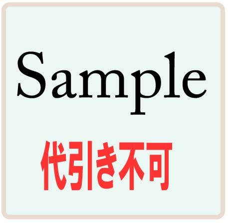 生地サンプル申し込み専用 サンプル 1級遮光 毎日激安特売で 営業中です 日本正規代理店品 遮光カーテン 防炎加工 遮熱 サンシャット