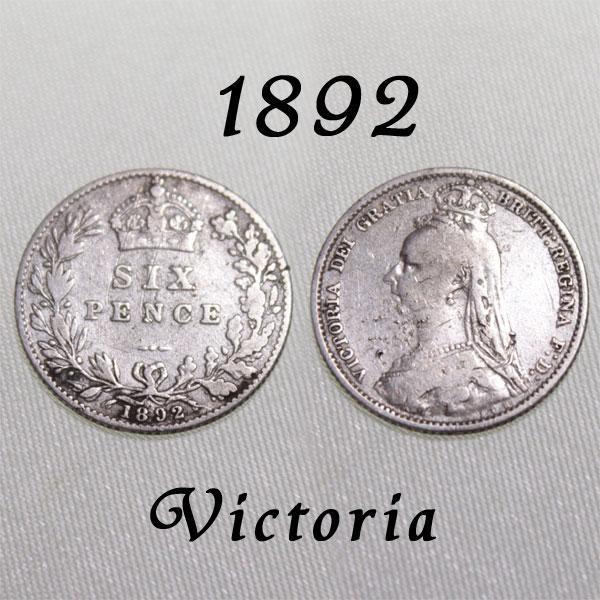 マザーグースでサムシングフォーと共に歌われた幸せのコイン 1892年 ジュビリーヘッド ヴィクトリア女王 イギリスが最も栄えた時代 古い通貨 幸福の6ペンスコイン スターリング シルバー プレゼント 使い勝手の良い 超激安 花嫁の左の靴に銀の6ペンス 幸運を運ぶアンティーク銀貨 ハッピー シックスペンス 幸せな結婚 ウェディング ラッキー