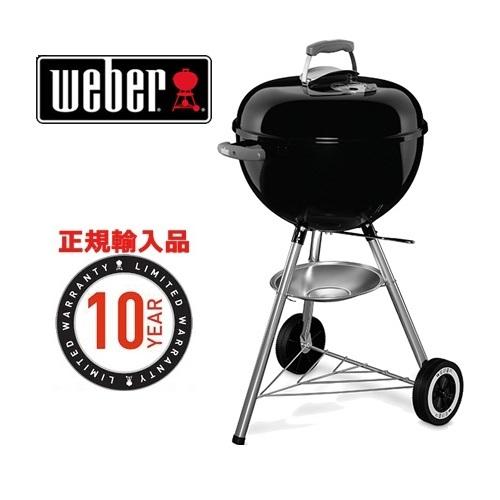 【セール】 Weber 47cm 1241008 ウェーバー オリジナルケトル 47cm ウェーバー One Touch Original グリル Kettle チャコール グリル, フジックス:dc1269c8 --- supercanaltv.zonalivresh.dominiotemporario.com