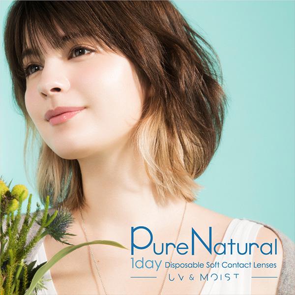 Pure Natural 1day UV&MOIST ピュアナチュラルワンデー 1箱30枚入り 送料無料 6箱セット 紫外線カット うるおい成分 マギー