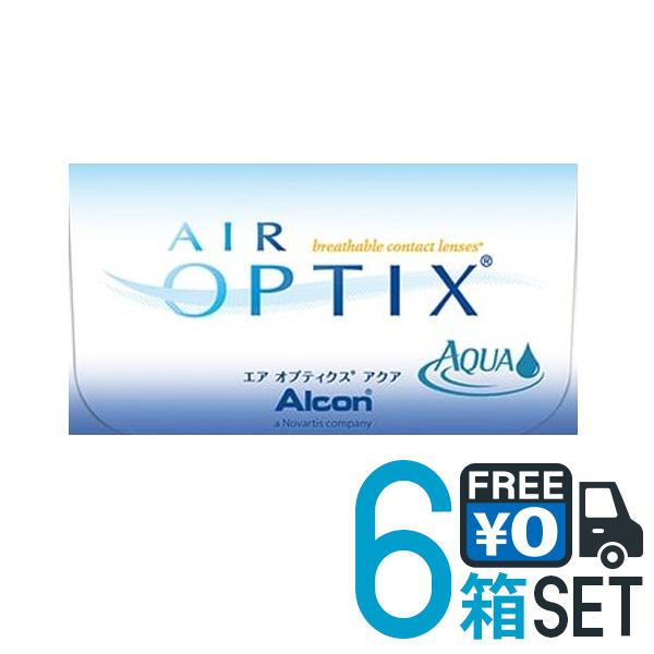 エアオプティクス アクア 6箱 送料無料 1箱6枚入り 日本アルコン コンタクト 2week PNT!
