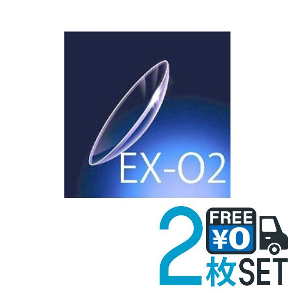キャッシュレス 5%還元対象 ハード コンタクトレンズ ボシュロム EX-O2 両眼分 2枚 送料無料 保証付き PNT!