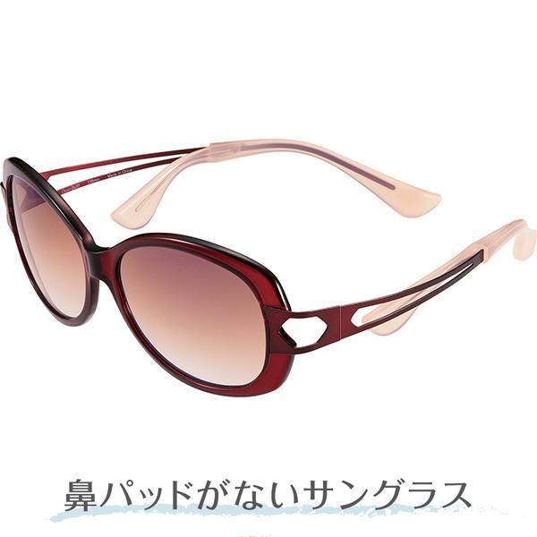 キャッシュレス 5%還元対象 ちょこサン ChocoSun Sサイズ 送料無料 鼻パッドがない サングラス ケース付 紫外線カット 女性向け CHARMANT FG24500 PNT!