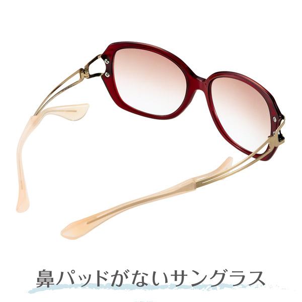 キャッシュレス 5%還元対象 ちょこサン ChocoSun 54サイズ 送料無料 鼻パッドがない サングラス ケース付 紫外線カット 女性向け CHARMANT FG24504 PNT!