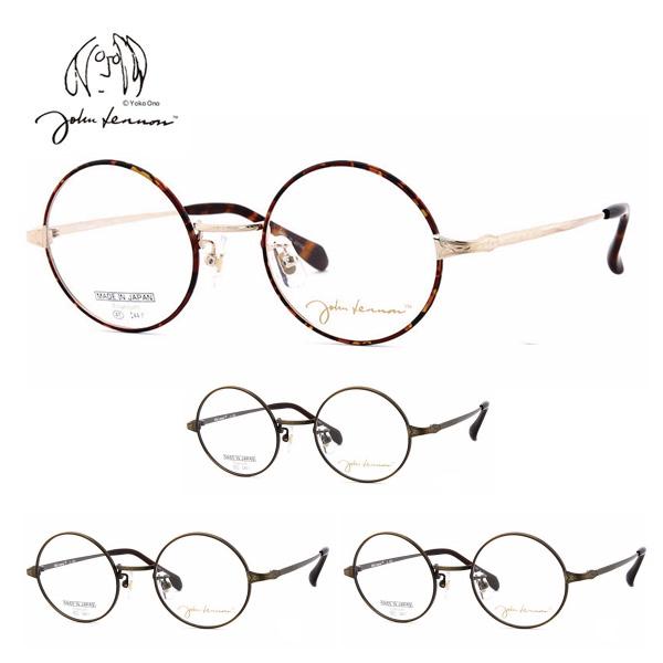 出群 日本製 大スターのコレクションを新たに再現 ジョンレノン JL-1035 丸眼鏡