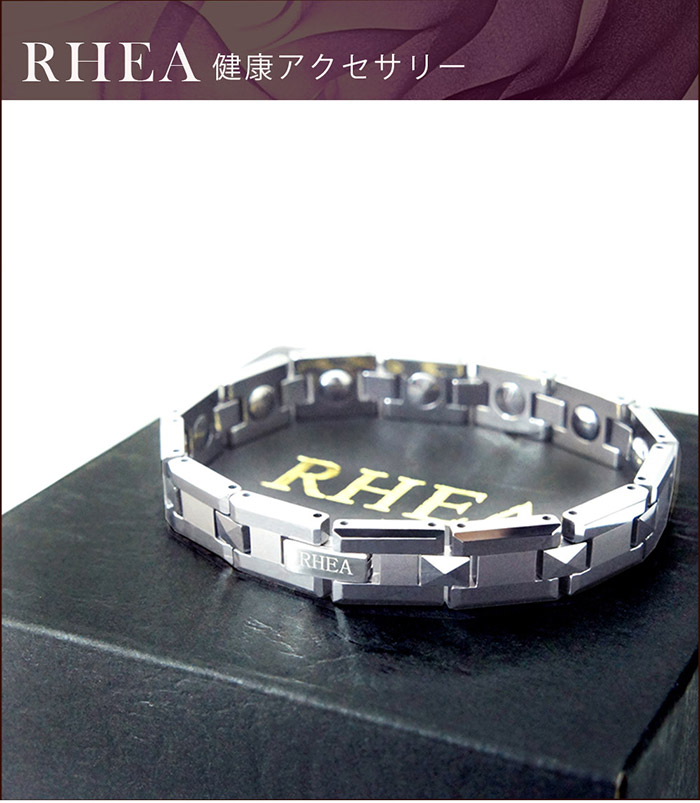 再入荷 予約販売 日本製 国内送料無料 海外発送対応 出荷 EMS FedEx ゲルマニュウム マグネット テラヘルツ 血行改善 正規保証 RHEA 創業40周年キャンペ-ン 健康ブレスレット シルバーS メンズ