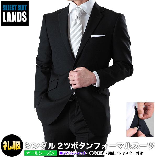 フォーマルスーツ 礼服 メンズ オールシーズン/結婚式 スーツ