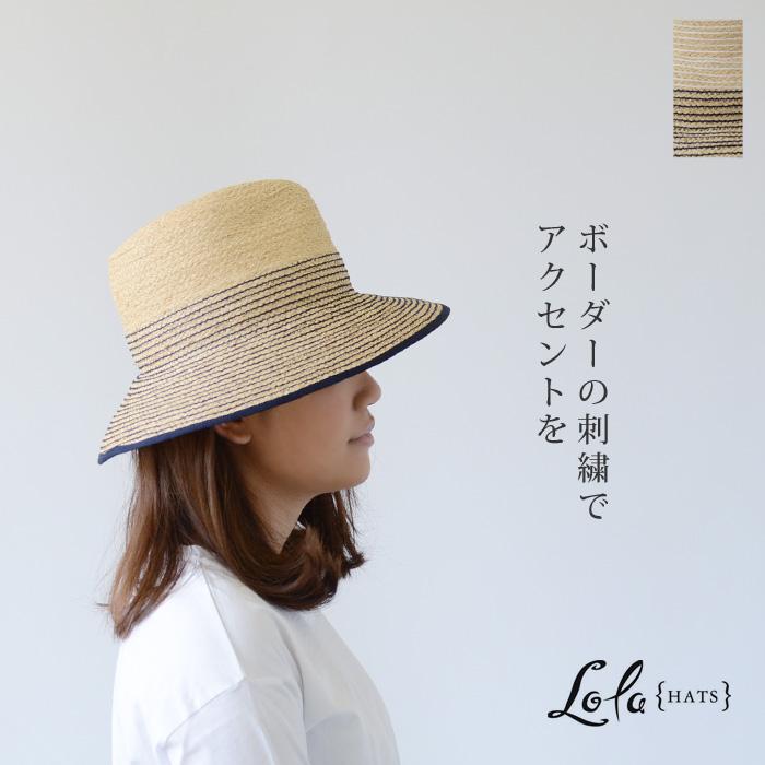 Lola HATS ローラハットボーダー刺繍 ラフィアハット(9cmブリム) 夏 帽子<WAISTBAND BIS>《メール便不可》【SS】【ZK】(51lh-7868)