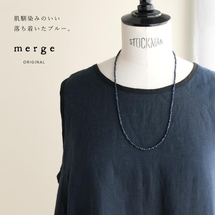 【★】merge ORIGINALデュモルチェライト ネックレス(60cm)【ZK】(ASMG-DUMOR-3-60)(2019211)