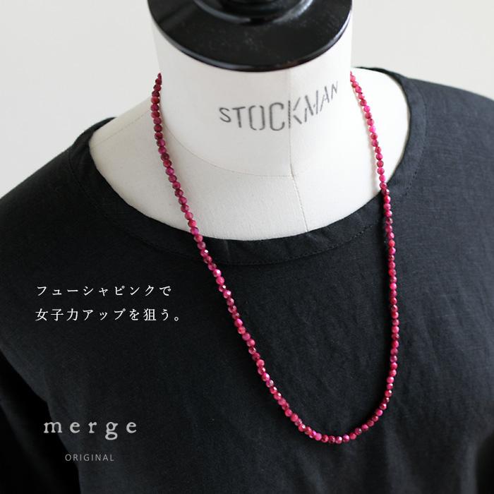 merge ORIGINALピンク タイガーアイ ネックレス(60cm)【ZK】(ASMG-TIGERP-4-60)(2019293)