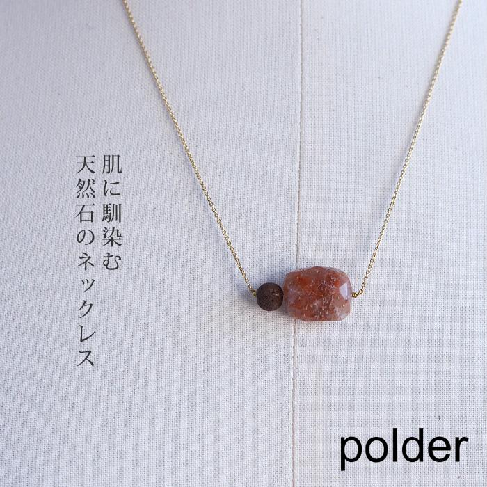 polder ポルダーアゲート ネックレス<Rosanna Necklace4>【AS】【ZK】(72PO-ROSANK4)(2017451)