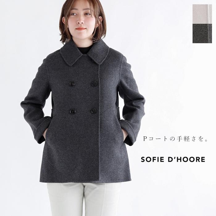 SOFIE D'HOORE ソフィードールダブルフェイスウール ダブルボタン衿付きショートコート《メール便不可》【AP】(82SO-CAMDEN)(2018422)