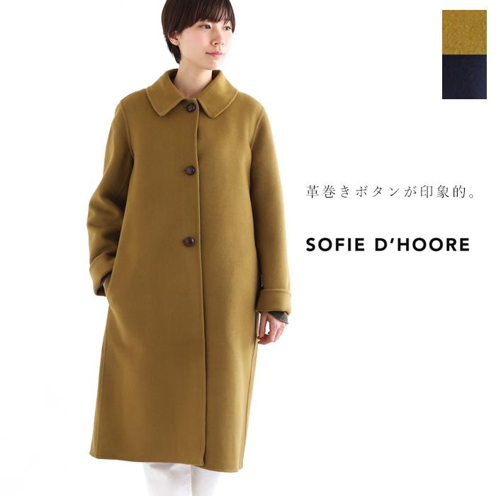 SOFIE D'HOORE ソフィードールダブルフェイス ウール ステンカラー コート《メール便不可》【AP】(82SO-CHAPLIN-W)(2018431)