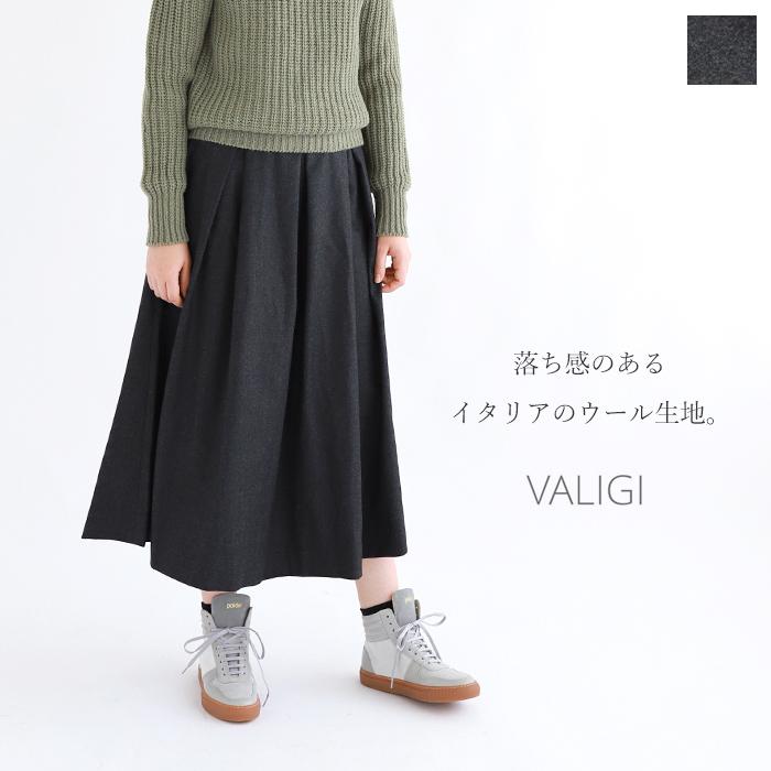 VALIGI ヴァリジウールストレッチ サイドボタン ロングスカート《メール便不可》【AP】(82VAL-21302-0109)(2018441)