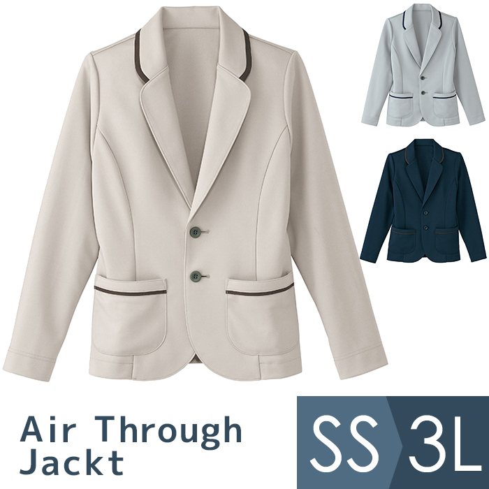 男女共用 ジャケット HM-2601 (SS~3L) エアスルー ジャケット カーシー KARSEE [介護士 介護福祉士 ケアワーカーウェア] [吸汗速乾 ストレッチ ARM360°] 仕事着