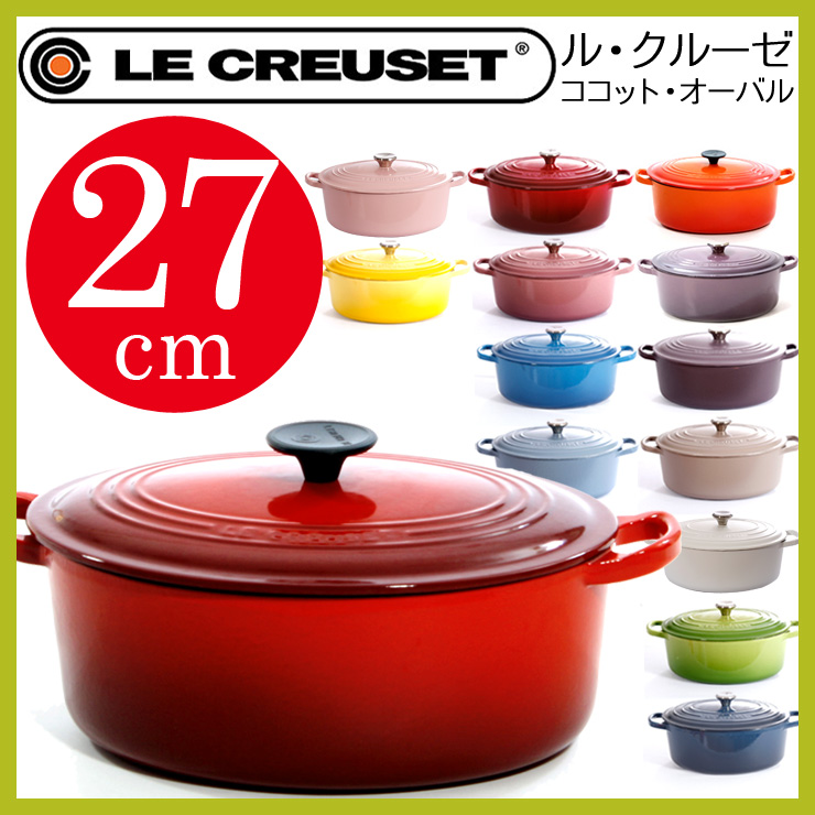 Le Creuset Kokot Oval 27 Cm Best Price Challenge Cocotte Over Hands Pot Gadget