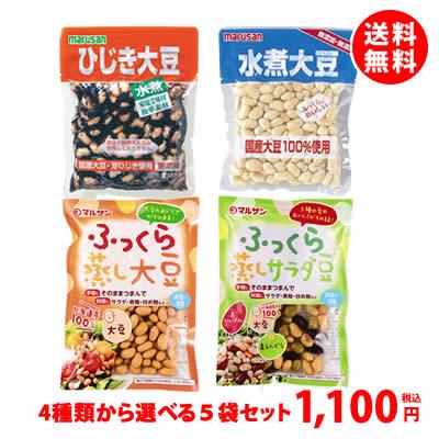 送料無料 ポイント消化 【ネコポス対応】毎日の献立に便利なマルサン水煮大豆と蒸し大豆 選べる5袋セット