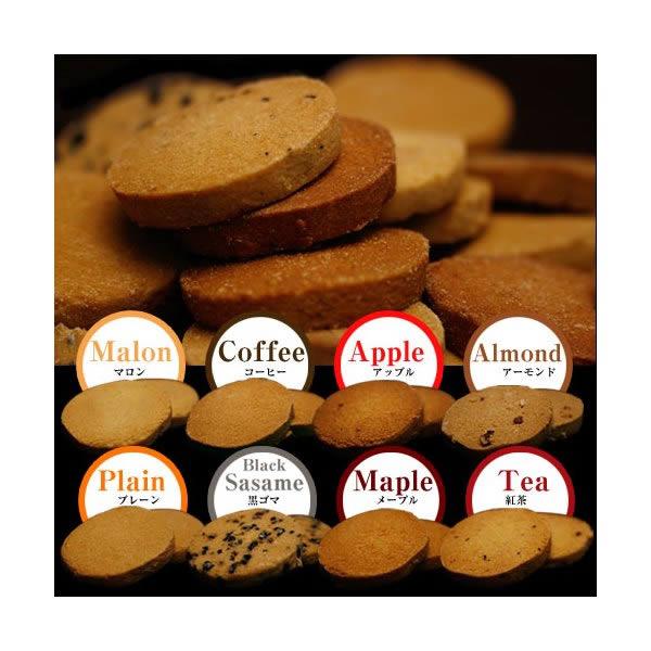 人気ブレゼント! おからと豆乳をたっぷり練りこみました 大豆の旨味を生かしたヘルシーで美味しいクッキーです 送料無料 豆乳おからクッキー T8 トリプルZERO DSG スーパーセール TY-J-M