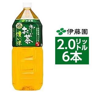 健康ガレート型カテキン含有 抹茶を加えた濃いめの緑茶飲料です 送料無料 まとめ買い 伊藤園 おーいお茶 交換無料 濃い茶 2.0L×6本 T8 1ケース 商舗 TY-J-M DSG ペットボトル