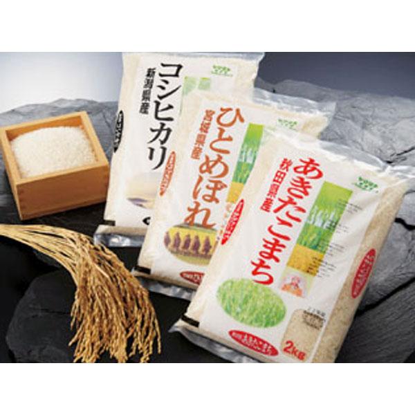 日本を代表する米どころ 新潟 秋田 宮城 の美味しいと評判の銘柄米を2kgずつ 送料無料 産地直送 三大銘柄米 食べ比べ 2kg×3 KKB 最安値挑戦 母の日 情熱セール T8 ギフト 父の日 TY-J-M お祝い 通販 誕生日