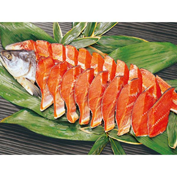 【送料無料】【産地直送】塩紅鮭1尾切身 北海道【冷凍/母の日/父の日/誕生日/お祝い/ギフト/通販】(KKB)[TY-F-M][T8]