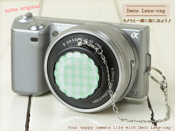 40.5 mm / Deco lens cap /Deco-lenscap / Mint green check (flower shaped)