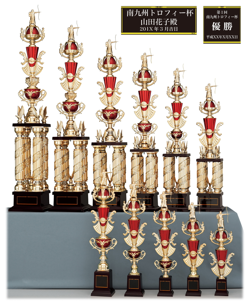 Trophies, trophy, four pillars ★ T8507-E size (height 70 cm weight 1060 g)  low-price]