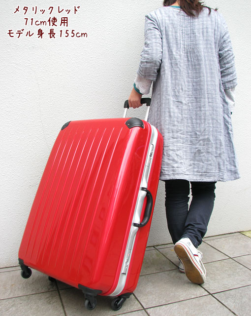 Suitcase «Trip Flash/B1116T» 58 cm M size medium-frame type (about 3 days ~ 5 day orientation) TSA lock, 乃本-casters with decorated inner flat