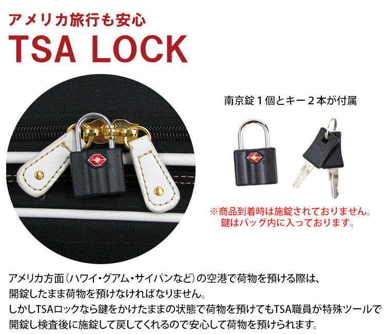 Possible the carry-on in the outlet fashion anchor cute ♪ carrier bag << C9760T >> 41cm SS size / 46cm small size (I turn for about from 1 to 3) TSA lock 付日乃本製 deployment machine that there is reason in (more than 100 seats)