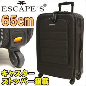 ソフトスーツケース≪YU1802TS≫65cm Mサイズ(約4日~6日向き)中型 TSAロック付ストッパー付キャスター搭載 内装インナーフラットビジネスシーンに最適