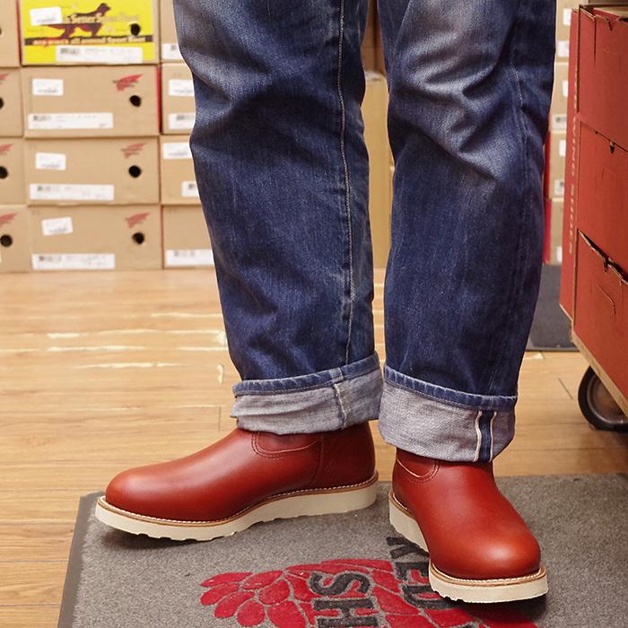 レッドウィング ペコスブーツ 正規品 RED WING PECOS BOOT 8866オロラセットポーテージブーツ メンズ レディース 送料無料 交換片道送料無料純正ケア用品付0PkOnw