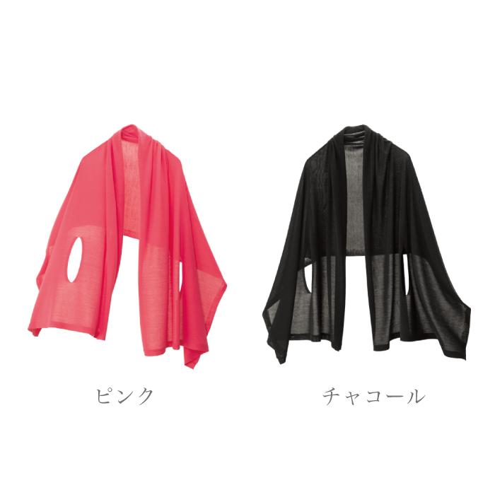 【ニットポンチョmino】summer nico / soft rayon silk / 長方形のニット地の両端に2個スリットの入った羽織タイプのポンチョです。[送料無料]