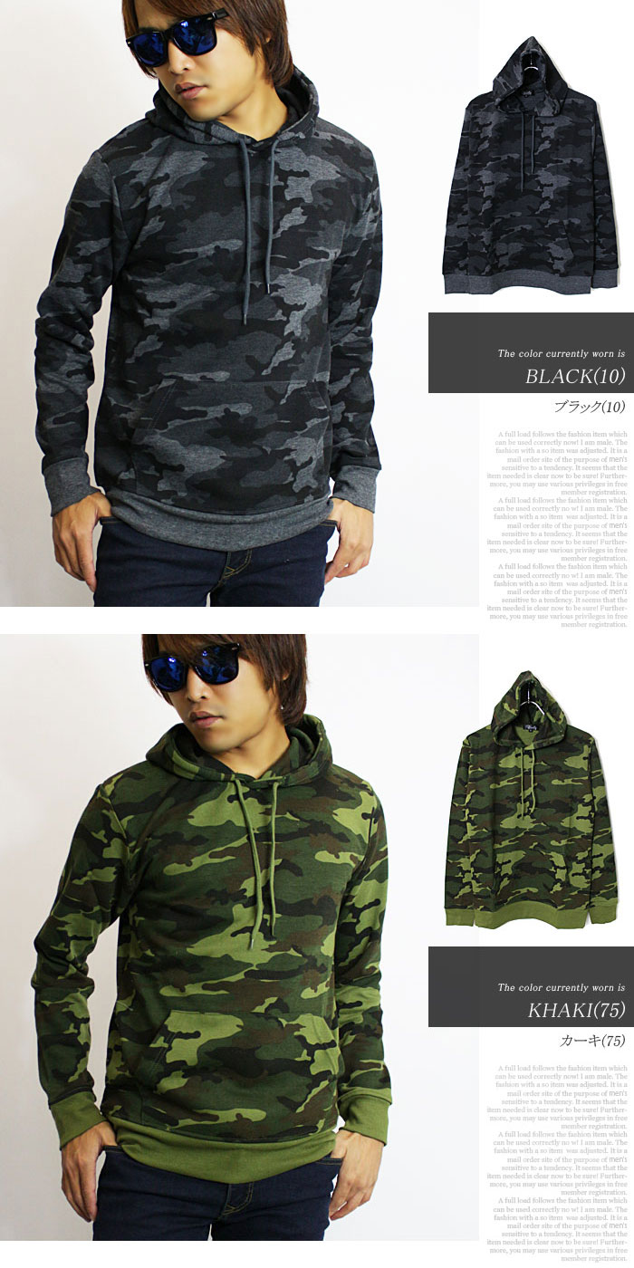 72e95b9f02d6b ... Camo pullover hoodies, all two-color men's Parker pull Parker pullover  hood Hoodie camouflage ...