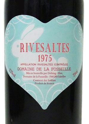1975年 リヴザルト / ドメーヌ・フォセイユ・ブルーハートラベル(うさぎ年)[フランス/赤ワイン/甘口/フルボディ/750ml/1本]