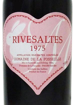 1975年 リヴザルト / フォセイユ・ピンクハートラベル(うさぎ年)[フランス/赤ワイン/甘口/フルボディ/750ml/1本]