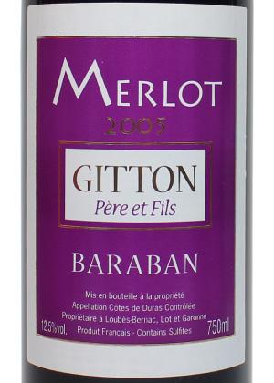 2005年 コート・ド・デュレス メルロ / シャトー・ラフォン[フランス/赤ワイン/フルボディ/750ml/1本]
