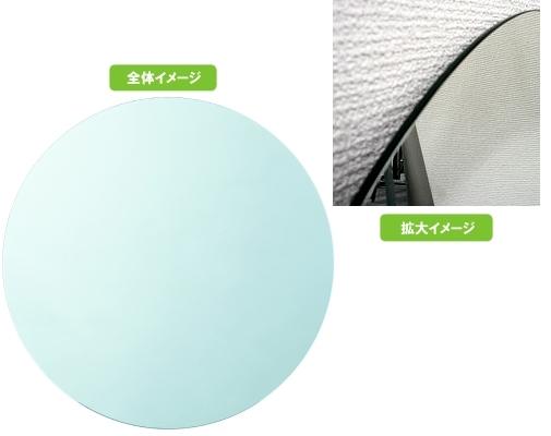 イージーオーダーミラー サークル小口磨き 直径600(mm)