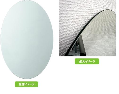 イージーオーダーミラー オーバル小口磨き 500×700(mm)