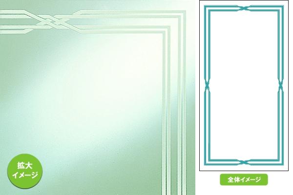 イージーオーダーミラー SE-10 450×1500(mm)