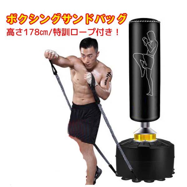 ボクシングサンドバッグ スパーリング パンチングサンドバッグ トレーニング器具 フィットネス