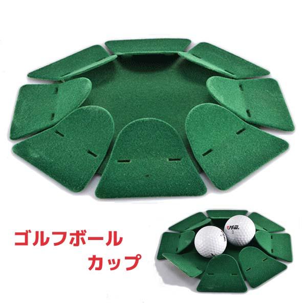 golf 練習器具 ゴルフネット販売 kolwin ゴルフ 持ち運び便利 人気ショップが最安値挑戦 どこでも使えるパッティングに最適 金属製 GR00006 商品 ゴルフボールカップ