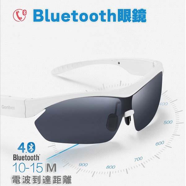 Bluetoothスマート眼鏡 ブルートゥース眼鏡 Bluetooth眼鏡 スマート眼鏡 Bluetooth通話