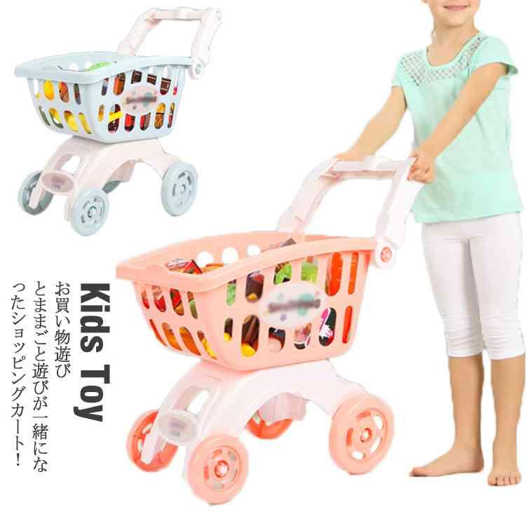 ままごと ショッピングカート 知育玩具 おままごとセット ごっこ遊び 出産祝い ままごとセット 幼児 プレゼント送料無料 赤ちゃん ベビー 誕生日 NEW ARRIVAL おもちゃ 毎日続々入荷