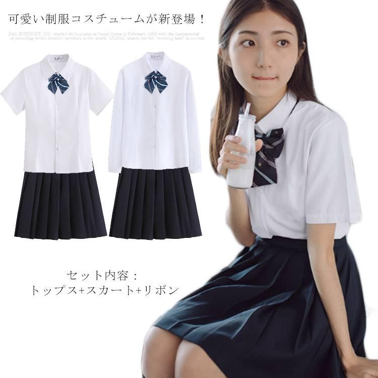 女子高生セーラー服高画質