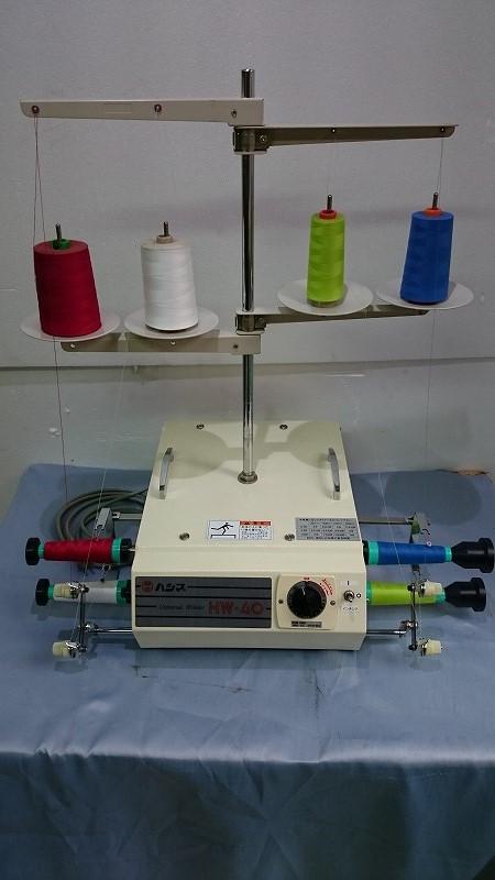 【中古】日本製 4本糸の小分け機  ハシマモデルNO.HW-40型