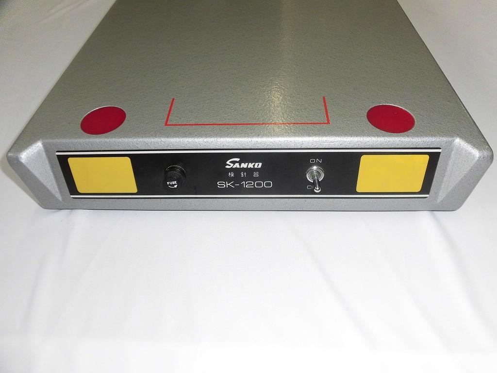 【中古】極上品です。日本製 サンコウ卓上検針機SK-1200 検針器 sanko見張番 弊社にて整備済み新品と同じく6か月の保障付き。