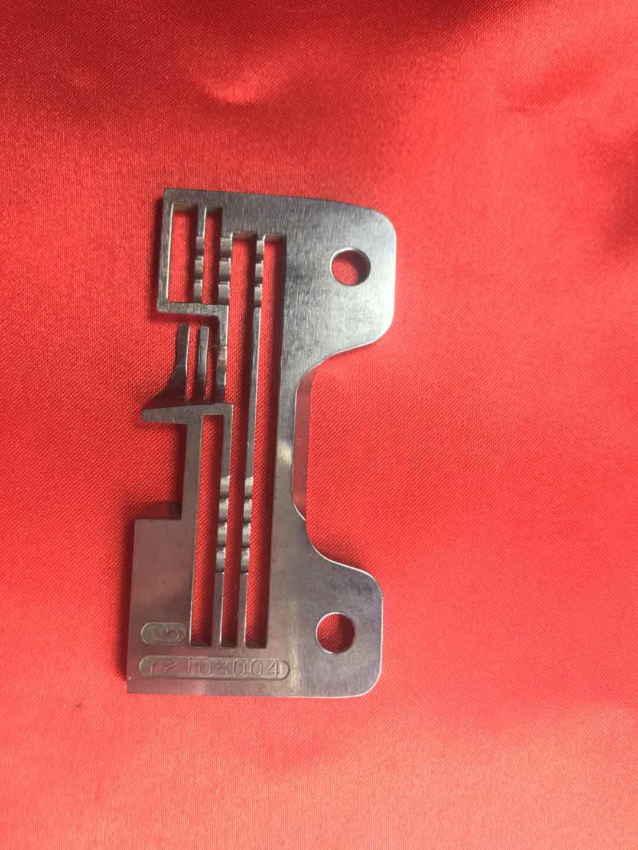 【中古】ヤマト 針板 2108004 AZ8020-Y5